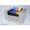 供应印刷纸张,包装印刷材料,印刷油墨,橡皮布,胶辊