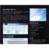低价供应美国路博润抗静电消散剂清洁型永久抗静电TPU母粒
