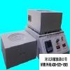 供应安徽淮北电热熔套厂家znhw-ii电热套多少钱一台