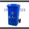 供应低价直销100升垃圾桶 蓝色垃圾桶 浙江塑料垃圾桶