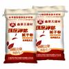 供应广西桂林市口碑最好的内外墙环保净味腻子粉