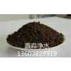 供应果壳滤料,鑫淼净水,尚志市宾县果壳滤料生产厂家