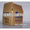 供应托马斯铸件耐磨耐高温胶(THO4070)