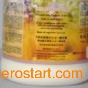 供应自然丝质卵白三合一护毛素