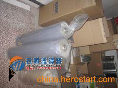 供应HC9020FKN8H颇尔滤芯