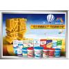 供应桂林内外墙腻子粉实力厂家欢迎订购(图)