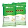 供应广西腻子粉厂家桂林腻子粉品牌腻子粉最好的腻子粉厂家
