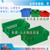 供应食品配送专用反转错位筐蔬果反转套叠箱冷链冷库箱塑料周转筐、箱
