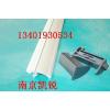供应南京凯锐批发工具柜拉手,铝合金拉手,磁性材料卡,值得信赖