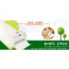 供应上海千众国际贸易有限公司干手机