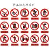 供应深圳旅游公园区标志牌