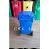 供应超市专用环卫垃圾桶 全新料垃圾桶 环保垃圾桶
