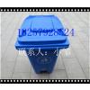出厂价供应可回收垃圾桶 挂车垃圾桶 工业垃圾桶