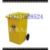 供应直销现货垃圾桶 敞口式垃圾桶 化工垃圾桶 带轮垃圾桶
