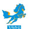 供应杭州文件柜/办公用品清单/办公用品价格/办公文具配送