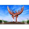 供应北京大型城市雕塑
