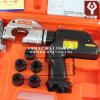 供应马尔禄充电式液压钳REC-400(原装进口)