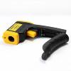 供应红外测温仪手持红外测温枪