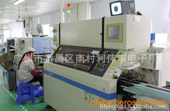 供应广州线路板外发贴片加工