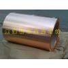 供应重庆变压器铜带价格 铜带厂家批发 铜板规格