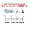 供应广东、广西、海南闭口楼承板,YX65-170-510