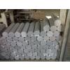 供应深圳滚花铝棒 加工滚花铝管,薄壁铝管生产厂家