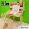 思科儿童家具让孩子更加集中注意力feflaewafe