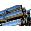 供应DN125直缝钢管