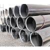 供应DN150)直缝钢管