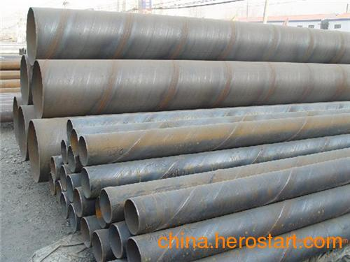供应商洛螺旋管,西安1220*12螺旋管,西安双面埋弧焊螺旋管