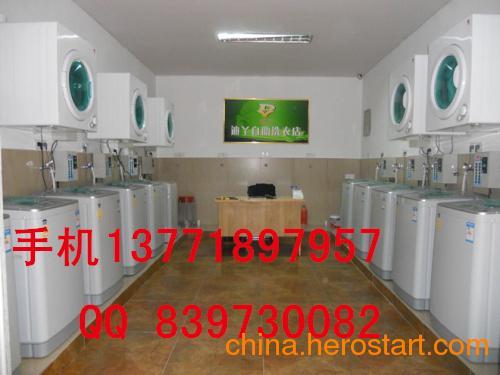 供应中国江苏苏州常熟海丫投币洗衣机离合器波轮