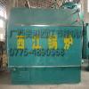 广西锅炉厂最优质立式火管环保锅炉