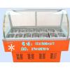 供应广州2014最新款机器冰粥机质保1年