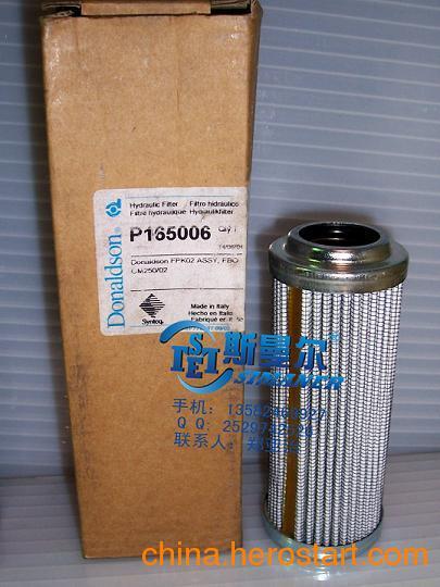 供应唐纳森P165006液压油滤芯 高品质