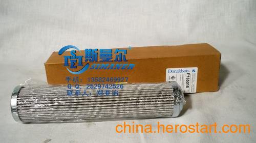 供应出售P165015唐纳森液压油滤芯