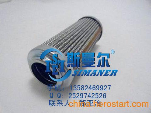供应唐纳森P165041液压过滤器滤芯