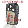 供应3M740静电测试仪