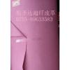 供應筆記本包裝超纖革