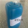 供应耐德硬化剂厂家_液态水泥硬化剂施工造价