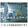 供应激光标签电码防伪商标