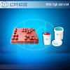 供应耐磨移印硅胶