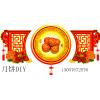 江苏南京民间艺术月饼DIY  南京活动供应商