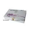 供应首饰包装盒厂家 保健品盒 高档红酒皮质礼盒