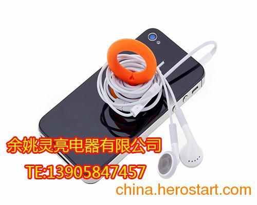 供应手机电脑周边配件固线器绕线器线夹线带等
