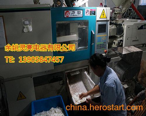 供应礼品批发厂-饰品定做生产厂家-塑料配件