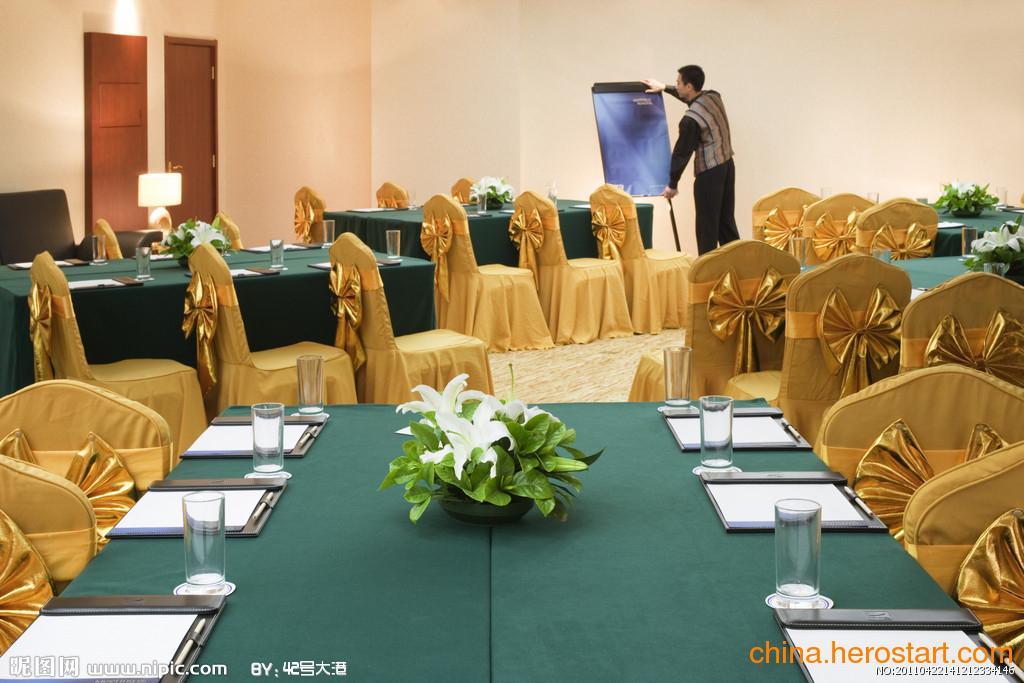 供应  乌鲁木齐会议室布置/乌鲁木齐会议场地布置