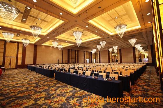 供应  乌鲁木齐会议室预定 乌鲁木齐会议场地 乌鲁木齐酒店会议室