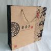 供应手机店专用纸袋子,广州纸袋,可加印LOGO纸袋工厂