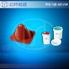 供应红叶杰胶头硬度可变换的移印胶