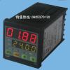 供應智能計時器/定時器